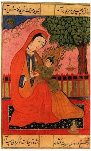 Muslim Mary